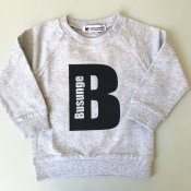 Sweatshirt - Letter with name inside